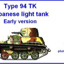 1605 Type 94 TK Japanese light tank Early version