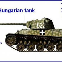 3555 TAS Hungarian tank