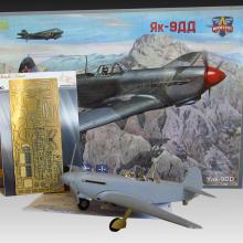 MD4807 Detailing set for aircraft model Yak-9