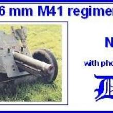 3511 Soviet M-41 76 mm regimental gun