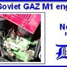 3541 Soviet GAZ M1 engine